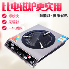 Duobao portable induction cooker 2000W multi-functional super - energy oven upgrade universal high - 2,000 watts of power One year quality high frequency stove