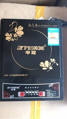 Electromagnetism furnace factory direct sale is special for supermarkets to sell gifts of great fire black