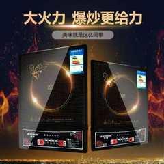 Electromagnetic oven stir-fry vegetables boiling water household multi-function key intelligent indu black