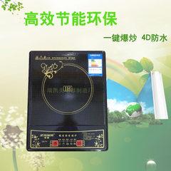 Manufacturers direct new - style micro - computer photowave furnace zero - radiation induction furna black 8 / box