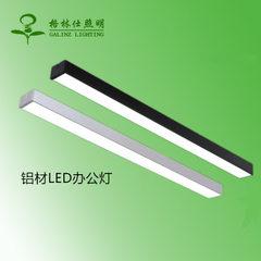 led办公照明灯 长方形铝材吊线灯 led长条灯 其他尺寸请咨询客服