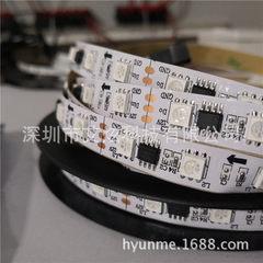 Illusion color 12V60led low pressure lamination bare plate seven-color running horse 1903IC phantom  RGB