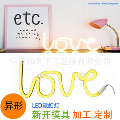 Manufacturer low - voltage fluorescent luminescent word shaped lightning cloud small night light pla 3500 k (warm white)