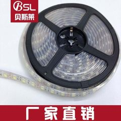 Beisley LED lamp with LED strip SMD5050 60 laminated lamp strip white light waterproof low pressure  2700 k (warm white)
