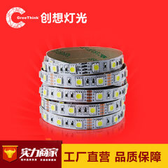 LED lamp with LED lamp strip SMD5050 patch 60 lamp ultra-high brightness low pressure 12V 3000 k (warm white)