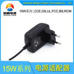 厂家优势促销5V2A欧规/美规/英规电源适配器 黑色  DC头可定制 黑色白色 L73.5mm*W42.1mm*H28.7mm