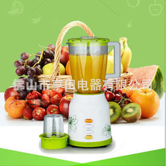 Manufacturer spot direct sale of multi - functional kitchen juicer juice machine baby food processor green A 8