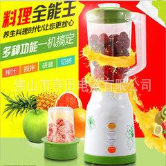 厂家直销多功能营养果蔬料理机 榨汁机 水果搅拌机 跑江湖礼品 绿色 一件10台