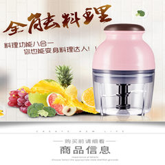 Manufacturer direct selling electric meat grinder household small - functional baby food processor a pink 12.5 * 12.5 * 12.5 cm