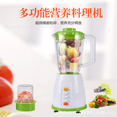 Juice machine multi-functional nutrition food machine fruit and vegetable health juicer soybean milk 123