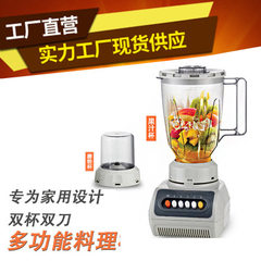 Soybean milk machine event of multi-function food mixer soybean milk machine will sell gifts for run silver