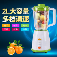 Factory direct sale household multifunctional mixer 2L nutritional juice cooking machine special pri The two-in-one juice machine is renewed for one year