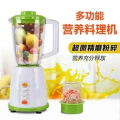 Soybean milk machine meat grinder is a multi-functional food processor used to break the wall juicer Cooking machine