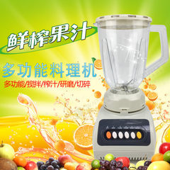 Home multi - functional cooking machine mixed with minced meat juice powder run lake will sell OEM c green