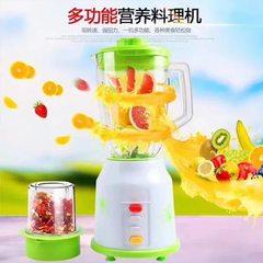 厂家直销多功能营养果蔬料理机五谷榨汁机水果搅拌机跑江湖礼品 绿色 料理机
