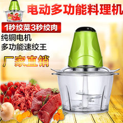Factory direct sale kitchen tool of electric multi-functional electric vegetable cutter semi-automat Electric stuffing machine