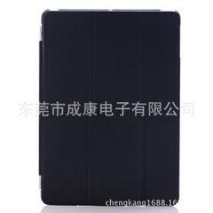 ipad mini3皮套 smrat cover单面休眠智能3折皮套 ipad保护壳直销 黑色 ipad mini2