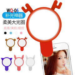 New cute cartoon mobile phone tint lamp gift logo custom female live beauty mini mobile phone tint l Brown bear