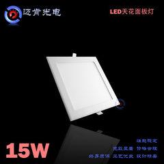 新款商业照明LED室内照明 方形15W 天花灯 led面板灯AS15 3000K(暖白)