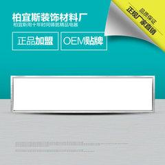 Super high light efficiency 18W 2835 LED tube lamp sky lantern square panel lamp factory direct sale 6500 k (cold white)