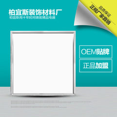 Office bright installed square led panel lamp 600600 kitchen and bathroom integrated ceiling ultra-t Is 5000 k (white)