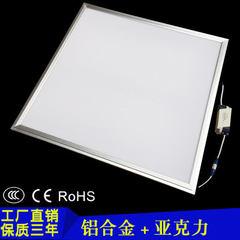 Integrated ceiling led panel lamp ultra - thin embedded light emitting flat-panel lamp aluminum butt Is 5000 k (white)