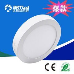 Popularize small panel lamps with square open-mounted ceiling lamps with 6w, 9w 12W and 18w24w open- 3000/4000/6000