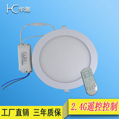 Ultra-thin 2.4g non-polarization-adjustable LED panel lamp dual-color WIFI skylight 12+12W remote co 12 + 12 w