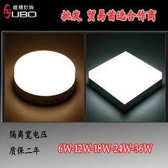 Led without frame panel lamp 3030 light panel lamp housing package manufacturers a large number of i 2700 k (warm white)