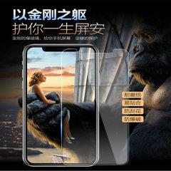 钢化玻璃膜iPhone6/5s 超薄0.2mm 手机贴膜 6plus钢化玻璃膜批发 I5/5S/5C 0.2mm弧边