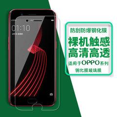 A3/A1/83/73/79 钢化膜厂家批发 OPPO A系列 手机钢化玻璃膜 裸片 A3