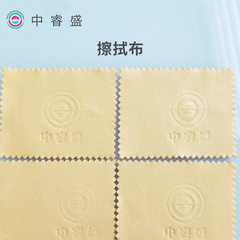 Manufacturers direct selling ultra - fine fiber eyeglasses cloth mobile phone screen cleaning cloth  white 6 * 8 cm / 7 * 7 cm