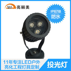 3w 6W 9w round LED floodlight high-power LED floodlight LED floodlight waterproof outdoor advertisem 3 w.