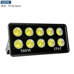 Factory direct sale of 500 watt projection lamp outdoor waterproof industrial lighting advertising p 6500 k (cold white)