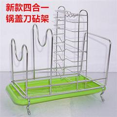 新款厨房置物架 不锈钢锅盖刀架砧板架 带接水盘多功能收纳架 四层