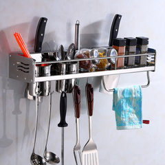 Kitchen shelf wall hanging insert knife holder 304 stainless steel kitchen pendant appliance store s SUS 304 double cups for knife rest [60cm]