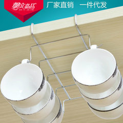 Factory direct sale multi - functional kitchen cabinet coffee cup mark cup hanging cup goods rack wh electroplating 28 x19x6. 5 cm
