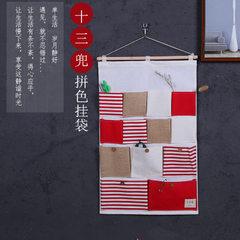 现货供应博雅十三兜条纹拼接挂袋 时尚简约挂壁式多层收纳挂袋 13兜拼接红