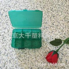 六格便携式收纳药盒 迷你多功能6格小药盒 药盒