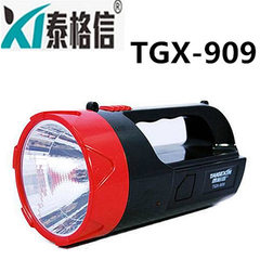 Hand lantern outdoor camping LED charging searchlight 30W powerful far beam strong light charging ha red