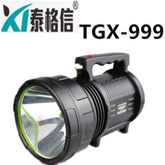 Luomen new led portable portable emergency searchlight manufacturers direct selling outdoor red and  black