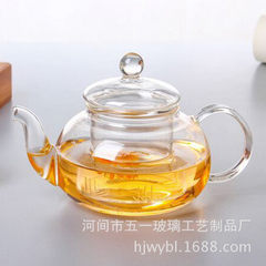 Thickened heat - resistant glass teapot with flower teapot set with transparent filter liner kungfu  600 ml