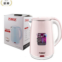 Wholesale sales wanlida 2.3 liters of large capacity kettle-burning multi-functional electric kettle pink