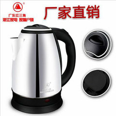 Manufacturer wholesales red triangle electric kettle food grade stainless steel automatic power off  silver