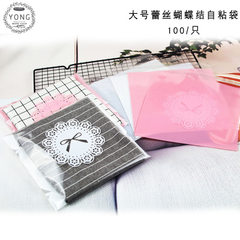 21*21+3CM large baking packaging food grade cookie bag confectionery bag handmade soap gift bag Pink is 21 * 21 + 3