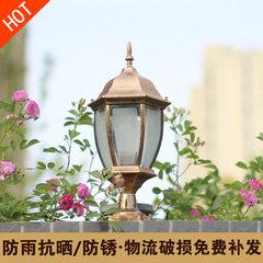 Wall lamp outdoor door lamp courtyard lamp solar wall head lamp waterproof household 250 * 250