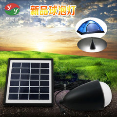 Cross-border special for solar lamp outdoor landscape courtyard lighting intelligent light-controlle Red copper color light control warm light