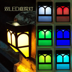 Colorful solar garden lamp family outdoor waterproof fence lamp garden villa wall lamp yard street l Warm white