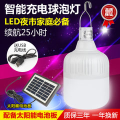 Solar powered rechargeable lightbulb blackout emergency night market light stand outdoor mobile camp Five 50W+ solar panels