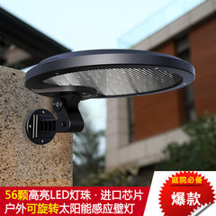 Large Angle human induction wall-mounted mini intelligent LED outdoor lamp with solar charging panel 20 leds